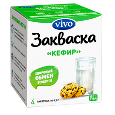 Бактериальная закваска VIVO для кефира